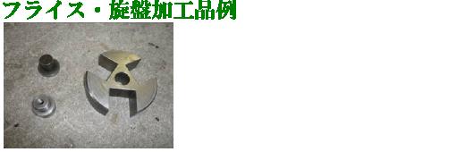 seisaku_rei02.png